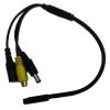 M-01 Микрофон миниатюрный с кабелем