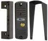 EVJ-BW6-AHD(s) вызывная панель к видеодомофону, 720P, цвет серебро
